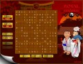 Free download Royal Sudoku screenshot